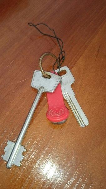 Кто потерял ключи на ул. Северная у футбольной площадки?