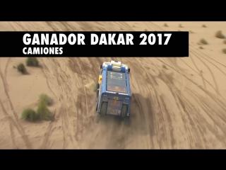 Ралли Дакар 2017