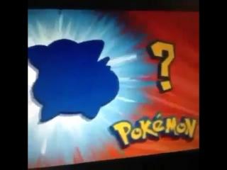 Что это за покемон?