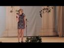 Аисия Пакулина - Любопытная Варвара