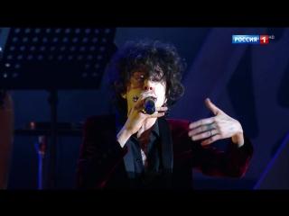 LP Laura Pergolizzi - Lost On You. Live ( New Wave) Новая Волна 2017 Открытие 09 09 2017 ЖИВОЙ ЗВУК