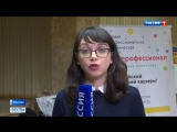 На телеканале «Россия 1» показали сюжет об олимпиаде «Я — профессионал»