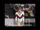 Самые редко используемые элементы спортивной гимнастики