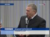 (staroetv.su) Вести (Россия, 26.12.2007)