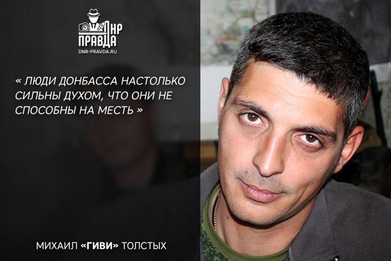 Днр сараев александр михайлович
