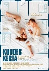 Шестой раз / Kuudes kerta / Honeybunnies (2017)