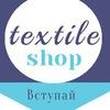 Textile.shop - магазин качественного текстиля