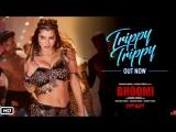 Trippy Trippy - Sunny Leone