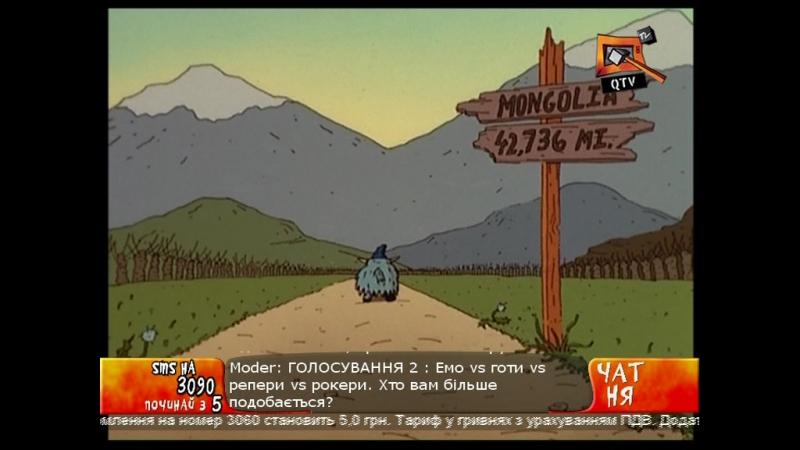 Настоящие монстры QTV 1x07 08 CHAT