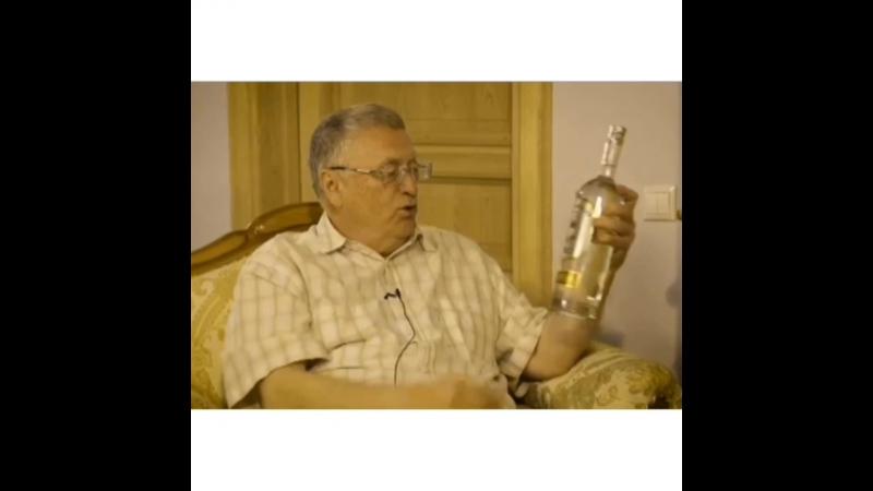 водка Жириновский произведена на заводе Алкон