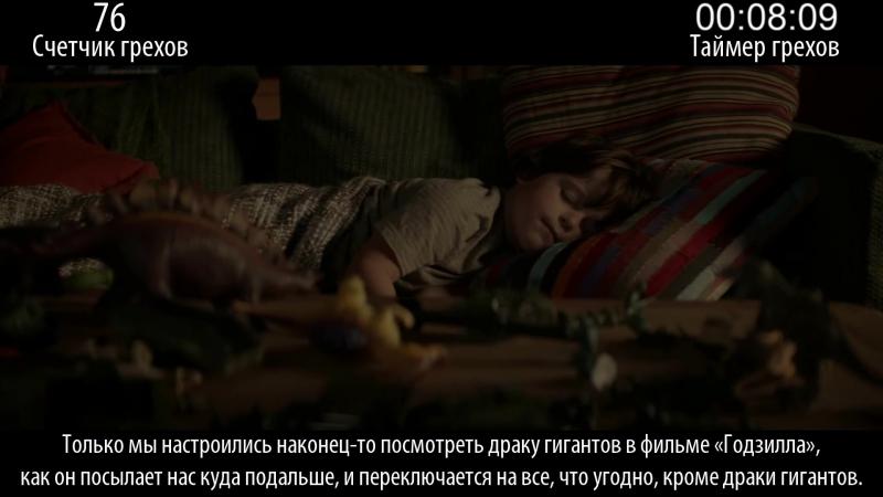 """Все грехи фильма """"Годзилла"""" (2014)"""
