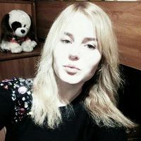 Алена Кутенко
