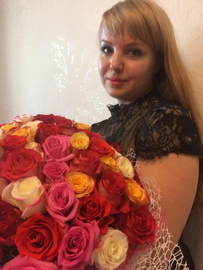 Екатерина Тренкаль