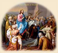 ВХОД ГОСПОДЕНЬ В ИЕРУСАЛИМ, ВЕРБНОЕ ВОСКРЕСЕНИЕ