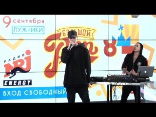 Скруджи - #Рукалицо в эфире NRJ | Пре-пати Большой Рэп