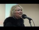 Нина Мусатова в б-ке Просвещение Трудящихся 01.11.2017