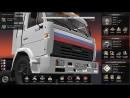 Euro truck simulator 2 Карта Московской облости