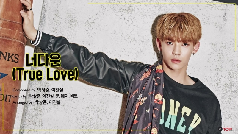 [VK] UP10TION(업텐션)_ STAR;DOM ALBUM THUMBNAIL