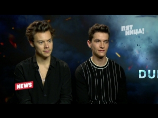 Эксклюзивное интервью с создателями фильма
