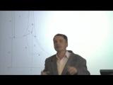 Эффект гистерезиса массы при ускорении и замедлении элементарных частиц 2010