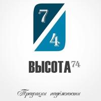 gruzoperevozki_crimea_russia
