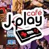 J-play Arcade Cafe / Москва