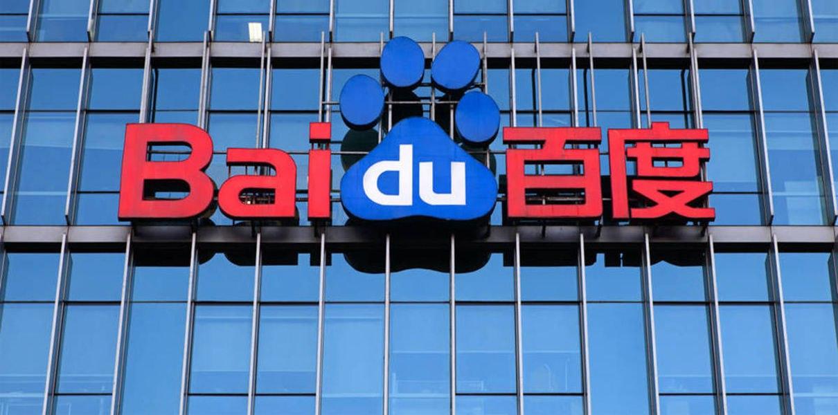 kOvaZ58l23s Baidu планирует стать лидером ИИ-технологий в Китае и во всем мире