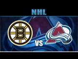 Хоккей. Чемпионат NHL.Бостон Брюинз-Колорадо Эвеланш