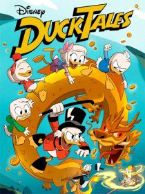 Утиные Истории / DuckTales (Мультсериал 2017)
