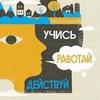 Работа & Карьера для молодежи | МКЦ ПНИПУ