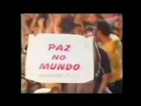 Carlinhos Brown Rock In Rio 2001