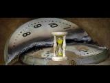 Мы все сейчас живем в своем прошлом, которое является будущим, Парадоксы времени