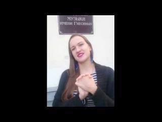 Поздравление ДМШ№1 Пензы со 135-летием от выпускницы Белоножко Екатерины