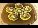 Лимонная закуска под крепкие напитки НИКОЛАШКА Мамулины рецепты