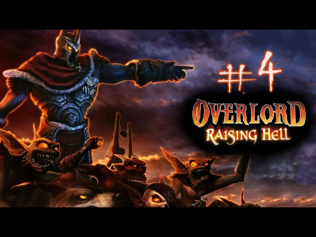 Overlord Raising Hell 4 Сорвал съемки МастерШеф и накормил дерёвню)
