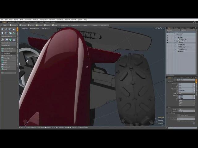 Modo Basics - Viewport Navigation - Rotate