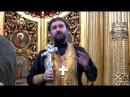 Почаевская Икона Божьей Матери Прот Андрей Ткачёв 04 08 2017г