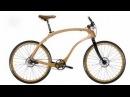 Дизайнерський велосипед - з деревини