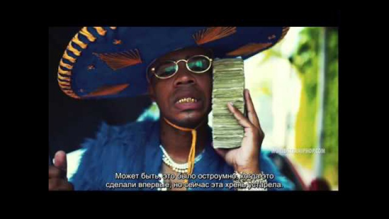 Rap Critic- Jay-Z -The Story Of O. J. (Rus Sub)