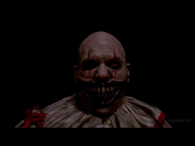Тони Раут - Хороший клоун, мёртвый клоун