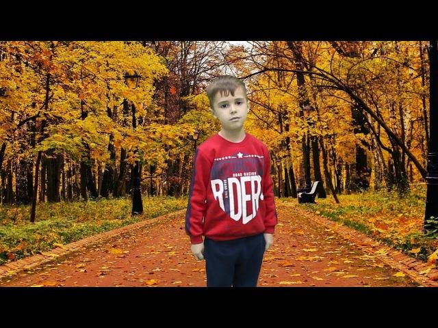 Времена года. Осень. Выпуск 5. Окружающий мир с Центром УНИКУМ