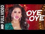 OYE OYE  Full Video Song  AZHAR  Emraan Hashmi, Nargis Fakhri, Prachi Desai DJ Chetas  T-Series