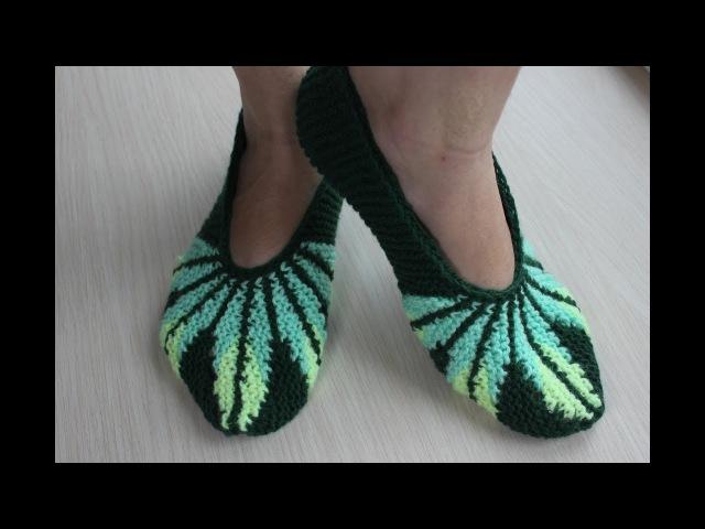 Мастер класс СЛЕДКИ ЛИСТОЧКИ Master class slippers LEAFLETS
