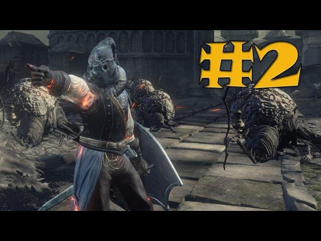 Dark Souls 3 2 - Деревня, полная последователей.