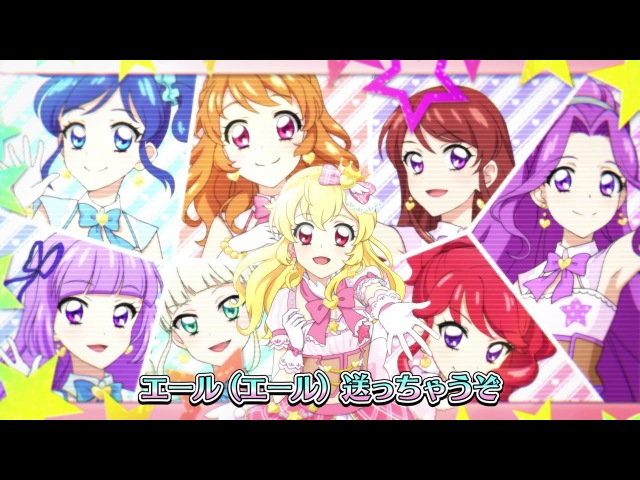 【アイカツ!フォトonステージ!!】オリジナル新曲 フォトカツ8「キラキ12
