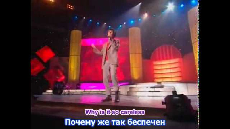 Андрей Губин - Лишь для тебя / Andrei Gubin - Only for you (english sub / russian subtitles)