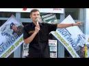 Евгений Логинов РУССКИЙ ПРОРЫВ Выступление на митинге 27 06 11