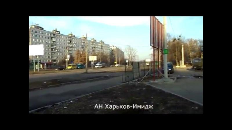Жилой Комплекс Салтовское шоссе 264Б