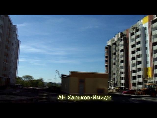 Жилой Комплекс Драгоманова (Салтовское шоссе 264Б)