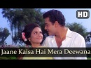 Jaane Kaisa Hai Mera (HD) - Aansoo Bangaye Phool Songs - Deb Mukherjee - Alka - Best of 1960s Songs